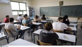 Πανελλήνιες… στην εποχή του κορονοϊού: Όλες οι αλλαγές στις εξετάσεις