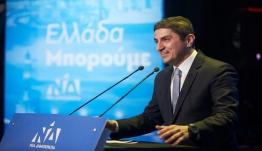 Συμφωνία Αυγενάκη – Βρούτση για 599 θέσεις, από το πρόγραμμα κοινωφελούς εργασίας του ΟΑΕΔ, προς όφελος του μαζικού και ερασιτεχνικού αθλητισμού