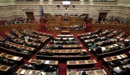 Δεκαπέντε εκατομμύρια ευρώ στα κόμματα για τις εκλογές – Ποιοι έλαβαν χρηματοδότηση