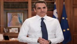 Την Πέμπτη θα παρουσιάσει ο πρωθυπουργός την καμπάνια προβολής της Ελλάδας στο εξωτερικό