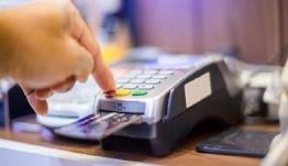 Ποιες e-αποδείξεις «χτίζουν» αφορολόγητο - Ποιες δαπάνες εξαιρούνται