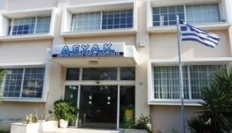 ΔΕΥΑΚ: Προβλήματα υδροδότησης από Τετάρτη έως Παρασκευή στα σπίτια κατά μήκος του δρόμου Καρδάμαινα-Πυλί