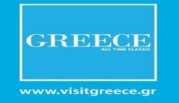 «GREEK SUMMER, Feeling Happy», το νέο σλόγκαν του ελληνικού Τουρισμού|Πότε θα ξεκινήσει η καμπάνια από τον ΕΟΤ