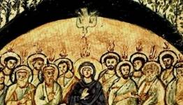 Τι είναι η επιφοίτηση του Αγίου Πνεύματος