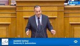 """Ιωάννης Παππάς : """"Το Ελληνικό γένος ζει ελεύθερα, διοικείται άριστα και μπορεί να κυριαρχήσει – Αν είναι πολιτικά ενωμένο"""""""