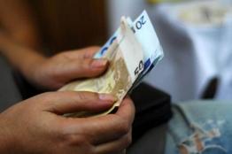 ΟΑΕΔ: Εφάπαξ οικονομική ενίσχυση 1.000 ευρώ σε ανέργους