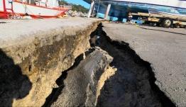 Αυτά είναι τα 25 ρήγματα που ανησυχούν τους σεισμολόγους
