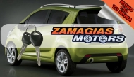 Zamagias Motors: Μηνιαία ενοικίαση αυτοκινήτου από 200€