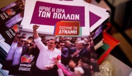 Ο ΣΥΡΙΖΑ ανακοίνωσε τα ψηφοδέλτιά του για όλη την Ελλάδα [λίστα]