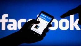 Νέα διαρροή Facebook - 1,5 εκατομμύριο στοιχεία χρηστών βρέθηκαν στο ίντερνετ «ακούσια»