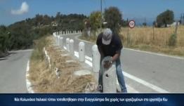 ΒΙΝΤΕΟ: Νέα Κολωνάκια Ιταλικού τύπου τοποθετήθηκαν στην Ευαγγελίστρια δια χειρών εργαζομένων από εργοτάξιο
