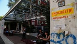 Στεγαστικό φοιτητικό επίδομα 2020: Ξεκινούν οι αιτήσεις στο stegastiko.minedu.gov.gr