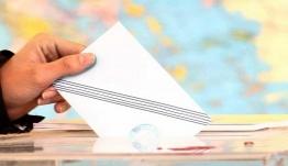 Εθνικές εκλογές: Όλα τα σενάρια της αυτοδυναμίας