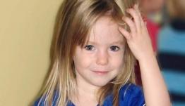 Ραγδαίες εξελίξεις στην εξαφάνιση της μικρής Μαντλίν: Ταυτοποιήθηκε ύποπτος