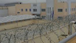 Βγήκαν τα μαχαίρια στις φυλακές του Δομοκού, δύο τραυματίες