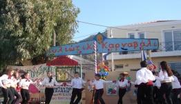 ΜΠΕΣ ΑΠΕΛΛΗΣ: Ακύρωση εκδήλωσης Πυλιώτικο Καρναβάλι