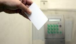 Έρχεται ψηφιακή κάρτα για κάθε εργαζόμενο - Τι θα ισχύσει για τα επιδόματα