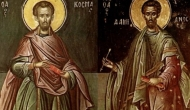 Οι Άγιοι Ανάργυροι Κοσμάς και Δαμιανός πραγματοποίησαν την πρώτη μεταμόσχευση ποδιού στην ιστορία