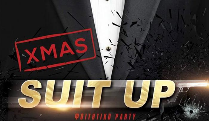 "SUIT PARTY στο ""ΕΠΕΙΓΟΝ BY ΧΑΜΑΜ""!!!"