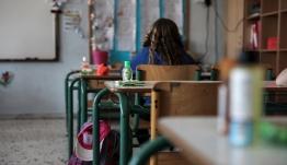Ανοικτό να ξεκινήσουν και τα ολοήμερα σχολεία