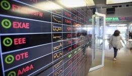 Χρηματιστήριο Αθηνών: Καταστροφική εβδομάδα λόγω κορονοϊού - Απώλειες 10 δισ. ευρώ σε πέντε μέρες