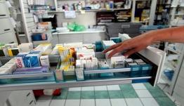 Τα τέσσερα μέτρα για αντιμετωπιστούν οι ελλείψεις στα φάρμακα – Τι αποφασίστηκε στο υπ. Υγείας