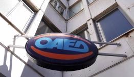 ΟΑΕΔ: Παράταση στα δελτία ανεργίας