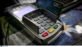 Αφορολόγητο: «Πλαστικό» χρήμα… παντού – Αύξηση των απαιτούμενων δαπανών από το 2020