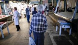 Έρευνα ΙΟΒΕ: Το 65% των Ελλήνων μόλις που τα βγάζει πέρα