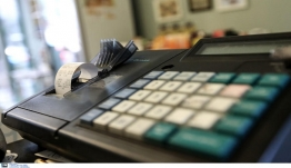 ΑΑΔΕ: Αποκάλυψαν κύκλωμα με παράνομες ταμειακές! Έκρυψαν έσοδα 25 εκατομμυρίων ευρώ!