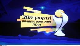 Βραβεία ΠΣΑΠ: Oι κορυφαίοι της Superleague για τη σεζόν 2018-19! (pics)