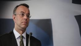 Σταϊκούρας: Αυτή την εβδομάδα το έκτακτο επίδομα των 800 ευρώ – Κοντά στο 4% η ύφεση