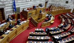 Βουλή: Ψηφίστηκε επί της αρχής το αγροτικό νομοσχέδιο