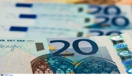 Πρωτογενές πλεόνασμα 5,755 δισ. ευρώ το δεκάμηνο