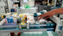Συναγερμός για τα φάρμακα στομάχου: Ελέγχονται για καρκινογόνο ουσία