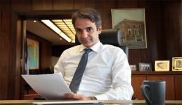 Στις 24 Σεπτεμβρίου η συνάντηση του Κ. Μητσοτάκη με το Ν. Τραμπ