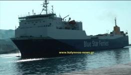 Ξεκίνησε τα δρομολόγια το Φ/Γ- Ο/Γ Blue Carrier 1 με πρώτο λιμάνι προσέγγισης την Κάλυμνο.