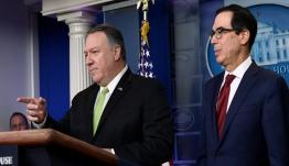 Τέσσερα ελληνικά τάνκερ στη μαύρη λίστα των ΗΠΑ -Για συναλλαγές με Βενεζουέλα
