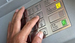 Συντάξεις Φεβρουαρίου: Οι πληρωμές σε όλα τα ταμεία, ποιοι θα δουν χρήματα στα ΑΤΜ σήμερα 27/1