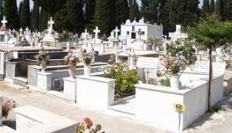 Οι αρχές κατάσχεσαν οικόπεδο ...νεκρού για χρέος 12.000 ευρώ