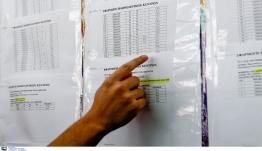 Βάσεις 2019: Πέφτουν στις δημοφιλείς σχολές- Άγνωστος «Χ» τα νέα τμήματα