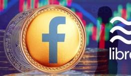 Προς απαγόρευση το κρυπτονόμισμα του Facebook στην ΕΕ