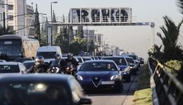 «Μπλόκο» στα παλιά αυτοκίνητα: Περιβαλλοντικό τέλος έως 4.000 ευρώ