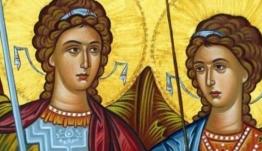 Αρχάγγελοι Μιχαήλ και Γαβριήλ: Τι γιορτάζουμε στις 8 Νοεμβρίου - ΧΡΟΝΙΑ ΠΟΛΛΑ ΣΕ ΟΛΕΣ/ΟΛΟΥΣ
