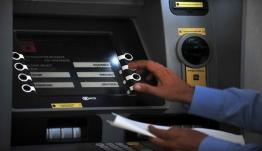 Συντάξεις Οκτωβρίου: Πότε μπαίνουν τα χρήματα στα ATM - Οι ημερομηνίες για ΙΚΑ, Δημόσιο, ΟΓΑ, ΟΑΕΕ, ΝΑΤ
