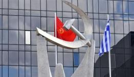 Το ΚΚΕ καταγγέλλει το νέο κρούσμα αστυνομικής κρατικής βίας.