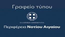 «Το οδικό δίκτυο που κριτικάρει ο Μ. Γλυνός, είναι αυτό που βρήκαμε από τον ιδρυτή της παράταξης του, Γ. Μαχαιρίδη»
