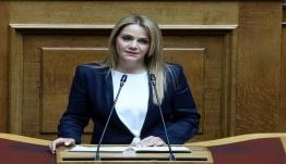 Ομιλία Μίκας Ιατρίδη, ως Ειδική Εισηγήτρια της Ν.Δ. στον πρώτο προϋπολογισμό της Κυβέρνησης Μητσοτάκη