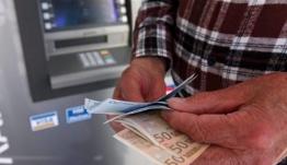 Συντάξεις Μαρτίου: Οι ημερομηνίες πληρωμών σε όλα τα Ταμεία