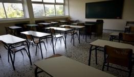 Πότε κλείνουν τα σχολεία για τις εκλογές 2019